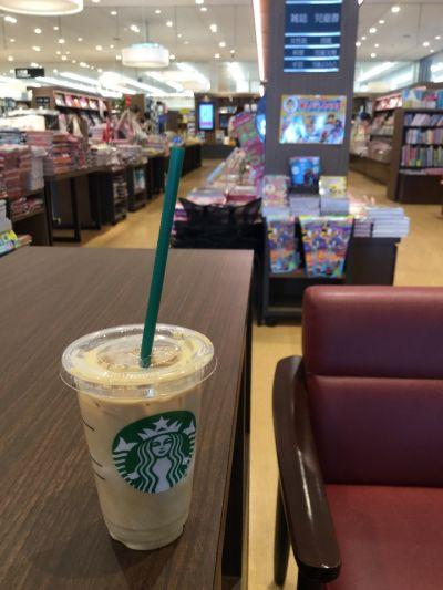 スターバックスコーヒー TSUTAYA宇多津店