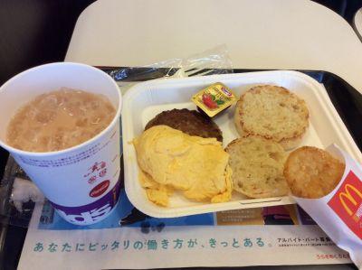 マクドナルド116吉田店