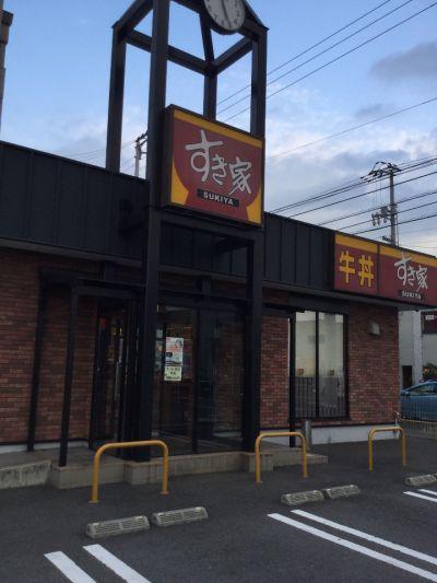 すき家 丸亀土器店