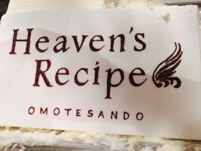 Heaven's Recipe GYRE表参道