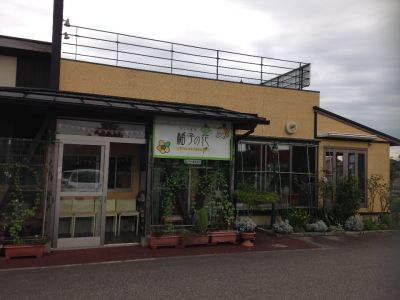 カフェ食堂 柚子の花