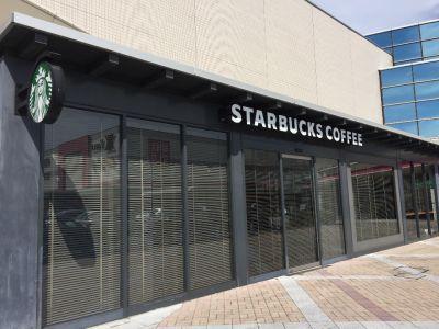 スターバックスコーヒー 高松ゆめタウン店