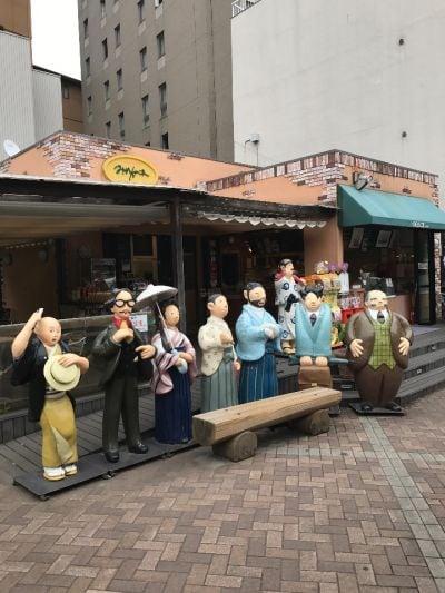 愛媛果実倶楽部 みかんの木  坊ちゃん広場店