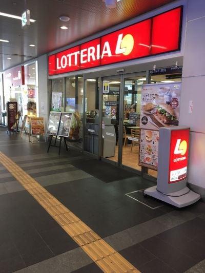 ロッテリア 高松駅前の口コミ