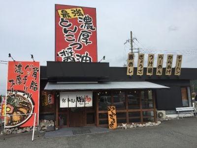 とんこつ鶏ガラ醤油ばり馬 加東店
