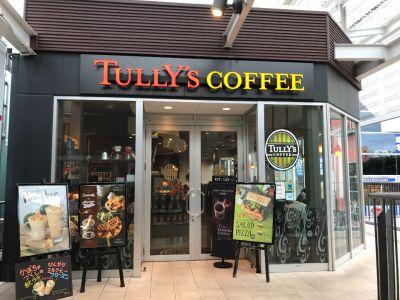 タリーズコーヒー Emio東久留米店