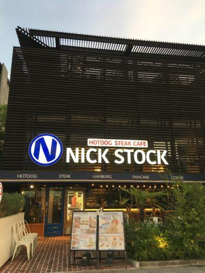 NICK STOCK 京都リサーチパーク店の口コミ