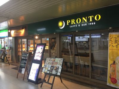 PRONTO 京成幕張本郷駅店