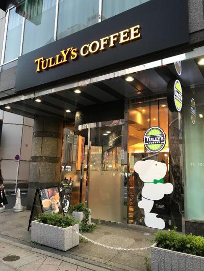 タリーズコーヒー上野御徒町店