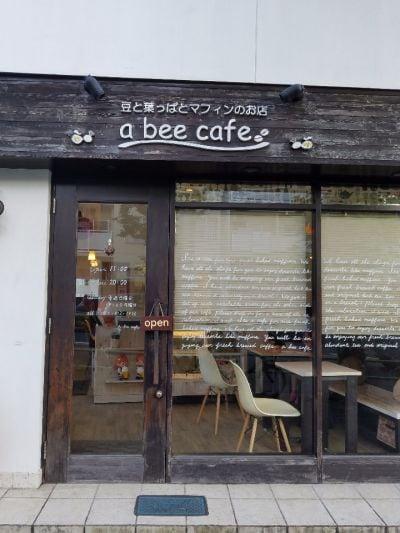 アビーカフェ (a bee cafe)の口コミ
