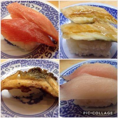 無添くら寿司 伊勢店