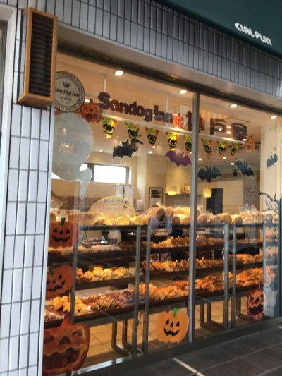 サンドッグイン 神戸屋 東神奈川駅店の口コミ