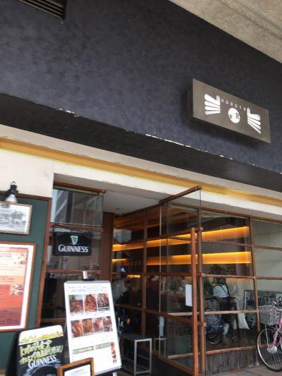 KUBOTA食堂