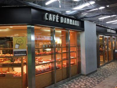 CAFE DANMARK 名古屋駅店