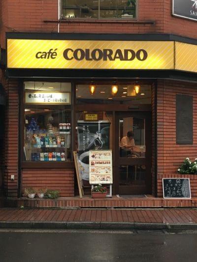 カフェ コロラド 菊名店