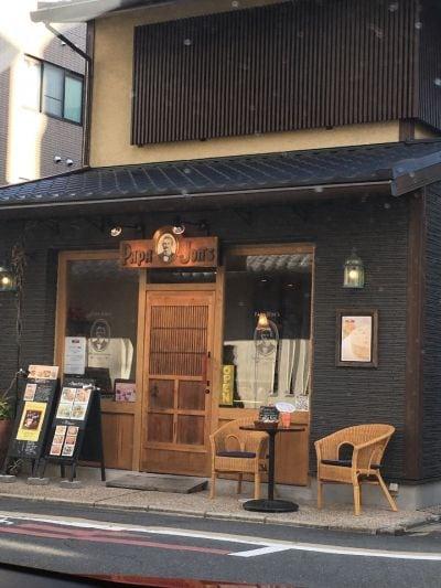 PAPA Jon's 六角店(パパジョンズ)