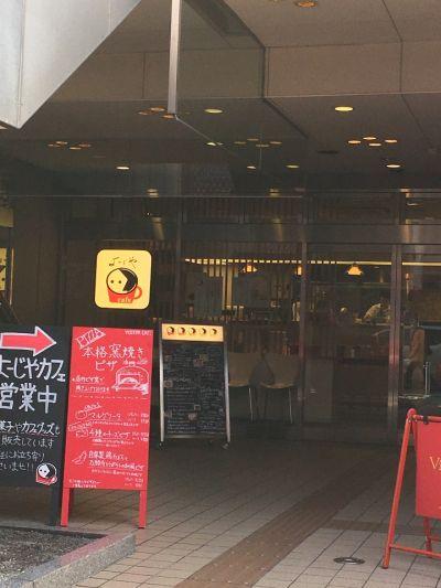 よーじやカフェ 三条店