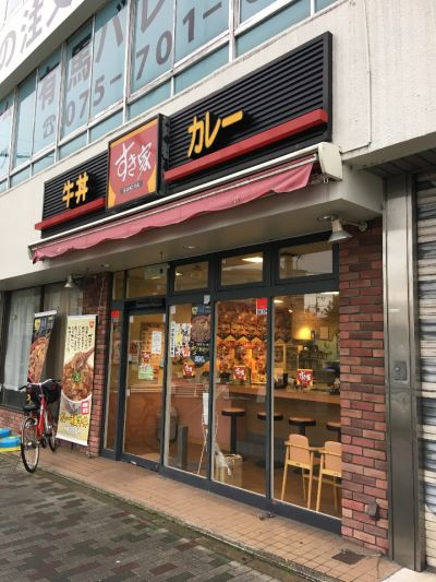 すき家 西小路七条店