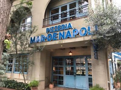 マルデナポリ 大泉学園店