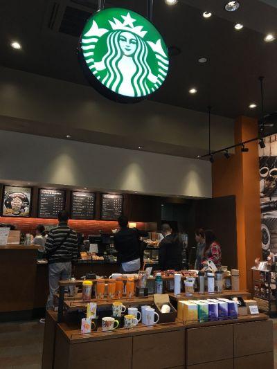 スターバックスコーヒー イオンモール京都五条店