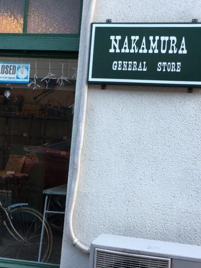 NAKAMURA GENERAL STOREの口コミ
