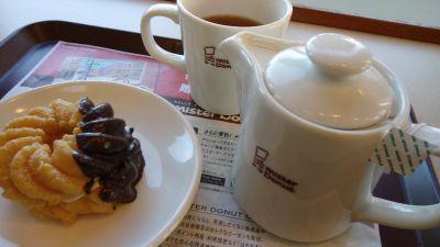 ミスタードーナツ 天王台駅前店