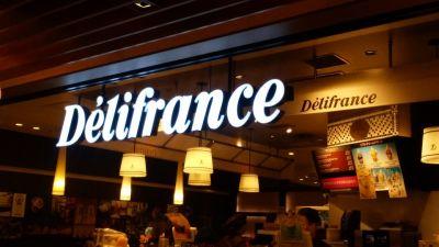 デリフランス 東京スカイツリータウン ソラマチ店
