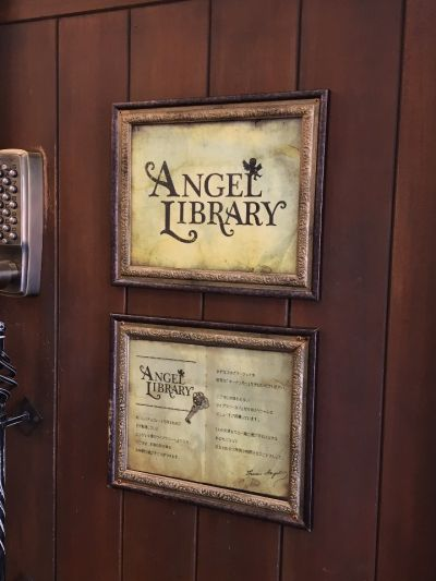 ANGEL LIBRARY(エンジェル ライブラリー)の口コミ