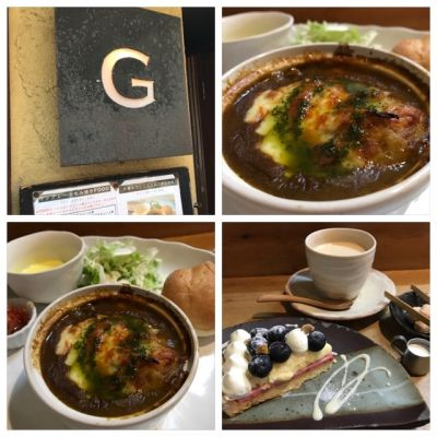G-CAFE(ジーカフェ)