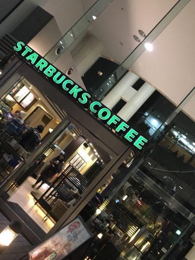 スターバックスコーヒー 京都烏丸六角店