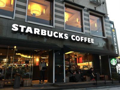 スターバックスコーヒー 京都祇園ホテル店