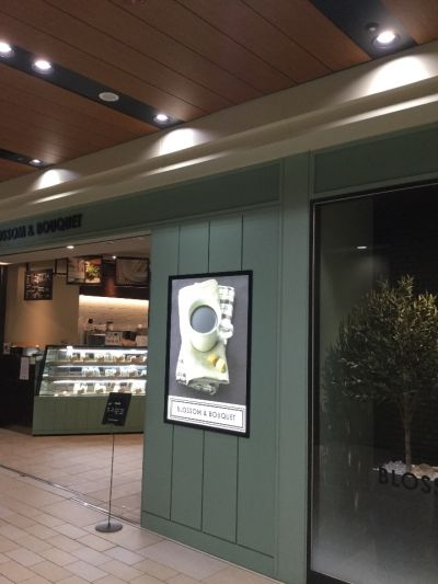BLOSSOM & BOUQUET 日比谷国際ビル店