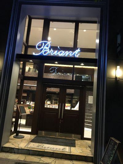 ブリアン 北山店 (Briant)