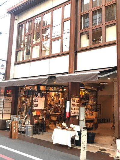 ムモクテキカフェ (mumokuteki cafe)
