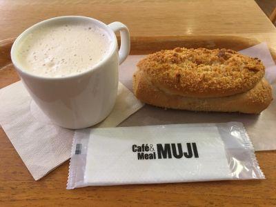 カフェ&ミール MUJI 有楽町(Cafe&Meal)