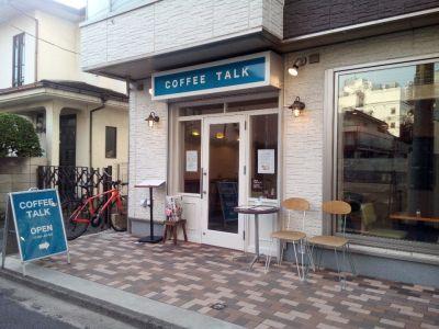 コーヒー トーク (COFFEE TALK)の口コミ