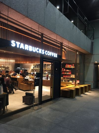 スターバックスコーヒー京都三条烏丸ビル店