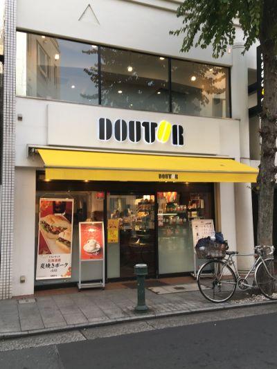 ドトールコーヒーショップ 妙蓮寺店