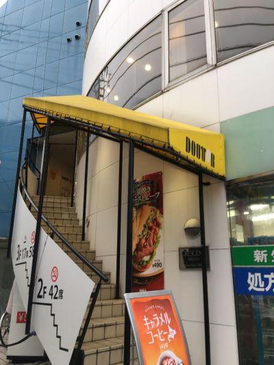 ドトールコーヒーショップ 菊名駅前店