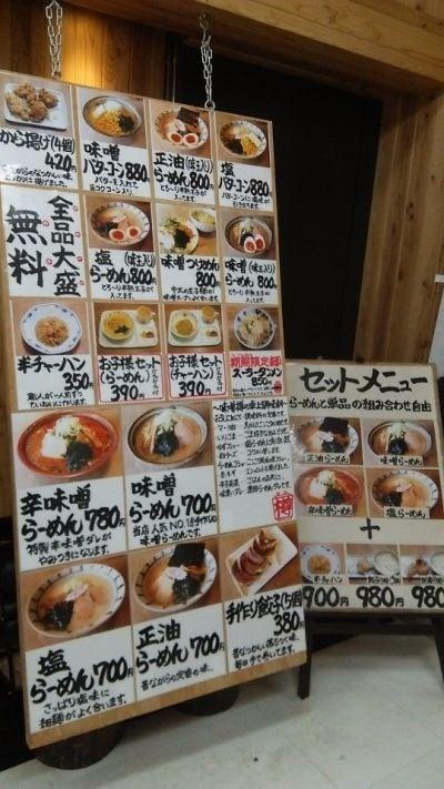 手作りの味噌らーめん 味噌樽
