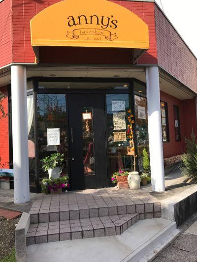 アニーズ・ベイクショップ (anny's bake shop)
