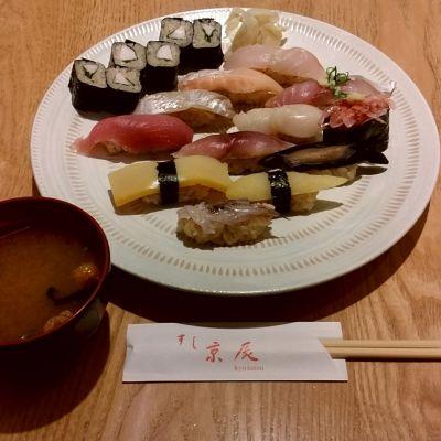 すし京辰 大井町店