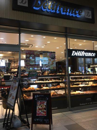 Delifrance 八王子店 (デリフランス)