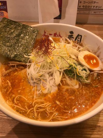 ラーメン香月 池尻大橋店