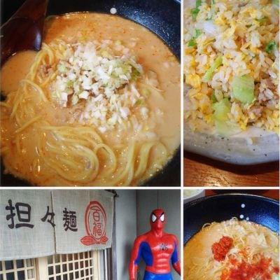京風坦々麺専門店 百福