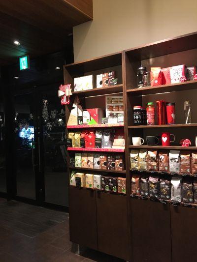 スターバックスコーヒー 平塚田村店