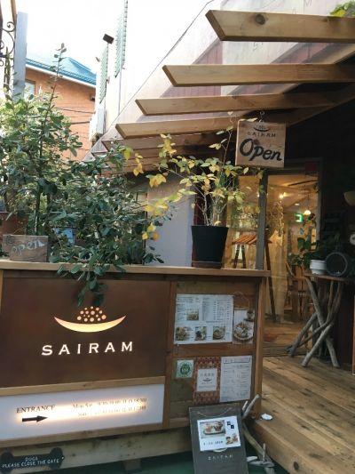 サイラム 大倉山 本店