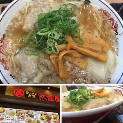 丸醤屋 イオンモール四日市北店の口コミ