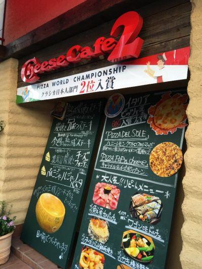 横浜チーズカフェ2