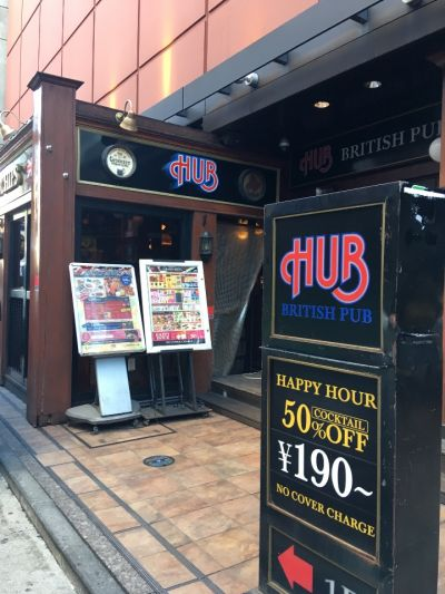 HUB 横浜鶴屋町店